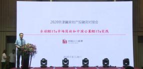 全球REITs市场简析和中国公募REITs实践-曹蒙
