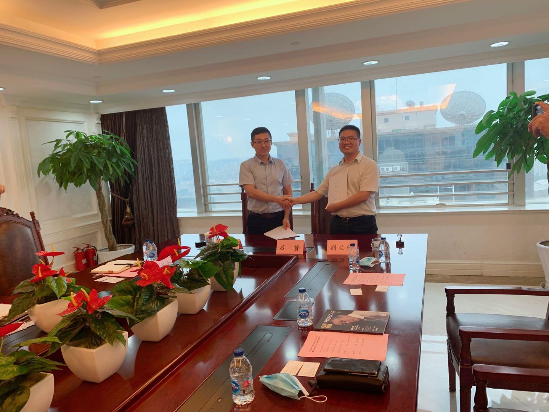中房协投融平台与疆亘资本签署金融战略合作协议!