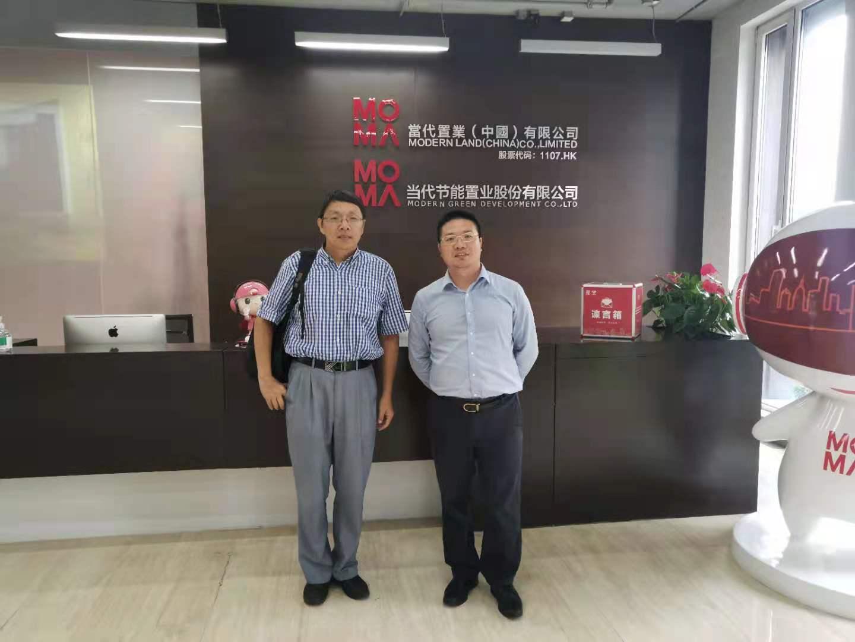 走进房企—当代置业(中国)有限公司