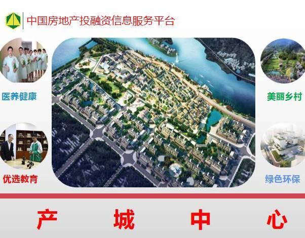 产城中心-推进产业与城市的融合